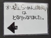 ラズンバ@大井町・告知