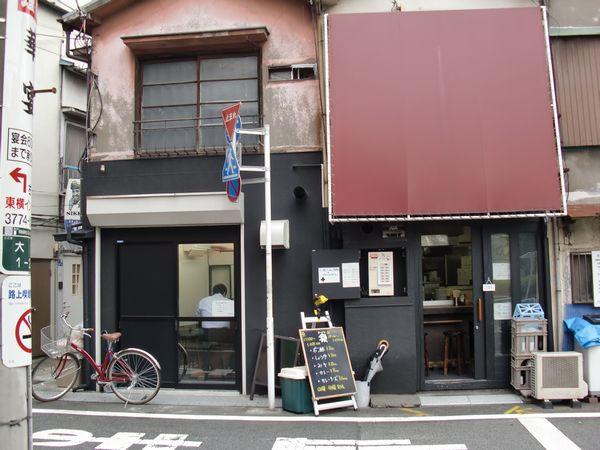 ラズンバ@大井町・店舗