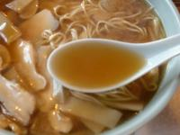 又一順@日暮里・スープ