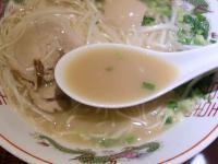 川兵衛@神保町・スープ