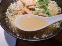もぐや@御成門・スープ