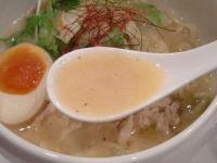 蔭山@高田馬場・スープ