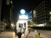 たか松@茅場町・駅