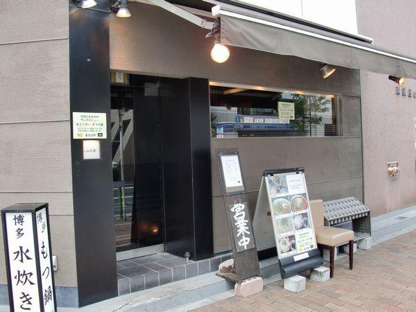 ほんじん 銀中店@店舗
