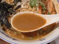佐市@錦糸町・スープ