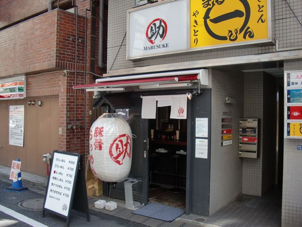 ○助@新宿・店舗