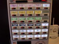 おおぜき@恵比寿・券売機