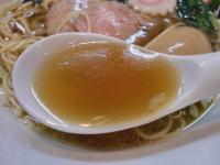 おおぜき@恵比寿・スープ