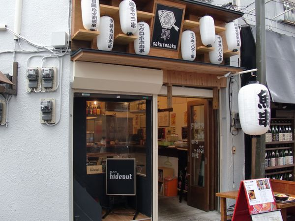 Shrimp@中野・店舗