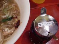 生碼麺食道@小川町・サンマー油