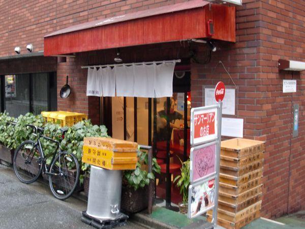 生碼麺食道@小川町・店舗