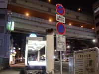 ぷん楽@木場・正油・地下鉄出口
