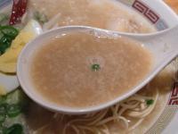 ハカタノチカラ@銀座一丁目・ラーメン・スープ