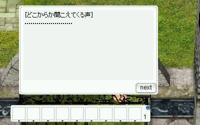 000_20110706224153.jpg