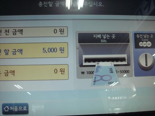 DSC05483_convert_20110911182742.jpg