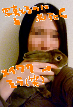 20120130:ふわ君と