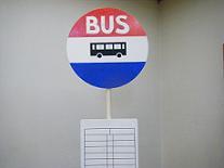 手作りのバス停