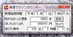 20131118.png