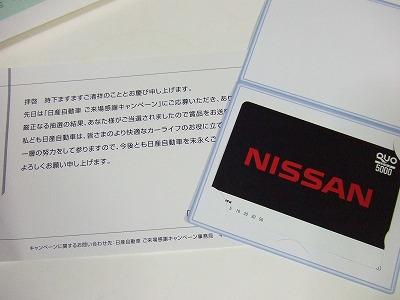 s-DSCF2584.jpg