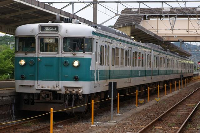 100623-JR-W-113-hanwa-1.jpg