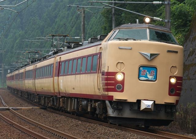 1008014-JR-W-raicho-485-A6.jpg