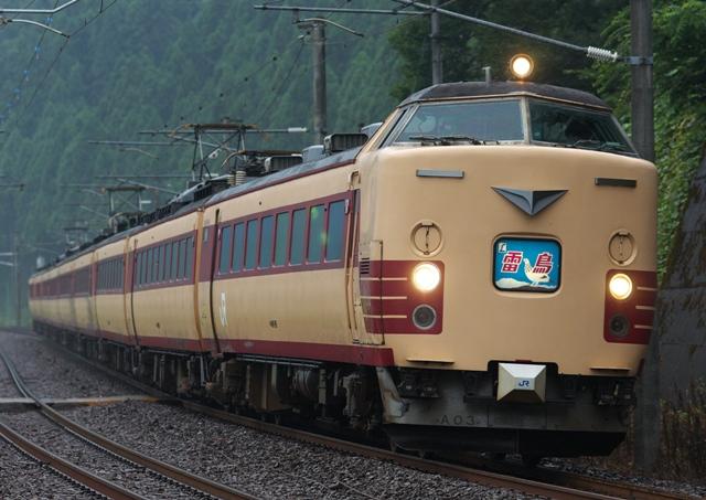 100814-JR-485-raicho-A3.jpg