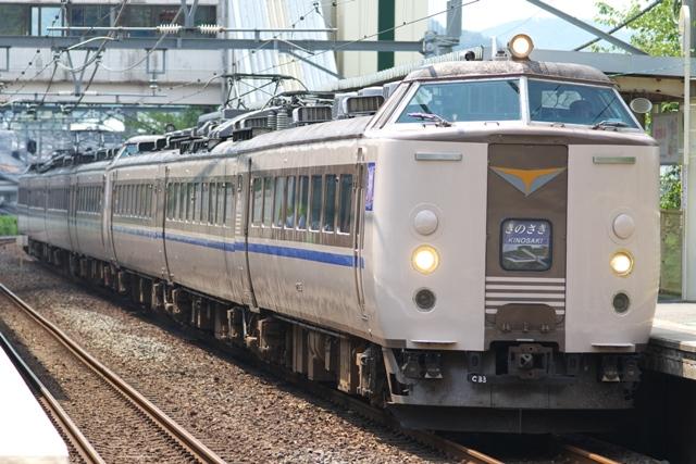 100815-JR-W-183-kinosaki-C33.jpg