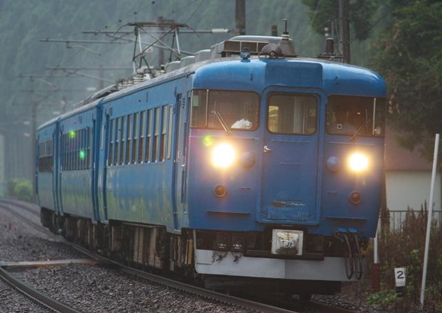 100815-JR-W-475-Blue-1.jpg