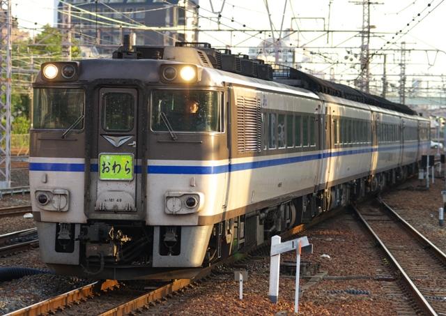 100904-JR-W-DC181-owara-1.jpg