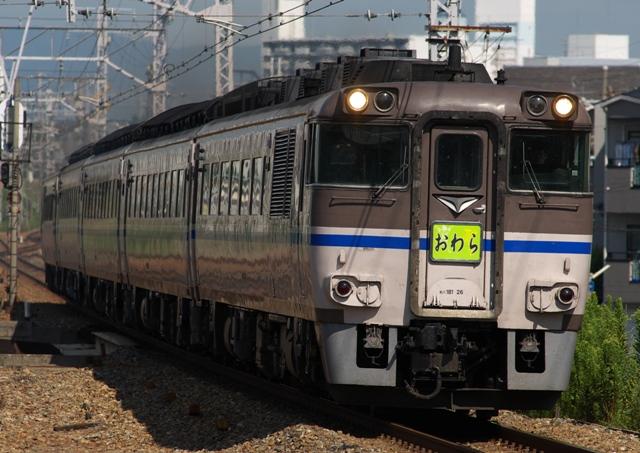 100904-JR-W-DC181-owara-4.jpg