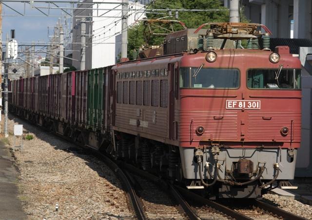 101010-JR-F-EF81-301-1.jpg
