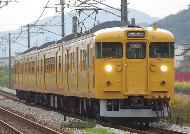 101018-JR-W-113-K4-yellow.jpg
