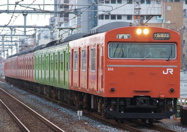 101021-JR-W-103-kanjo-mix-804.jpg