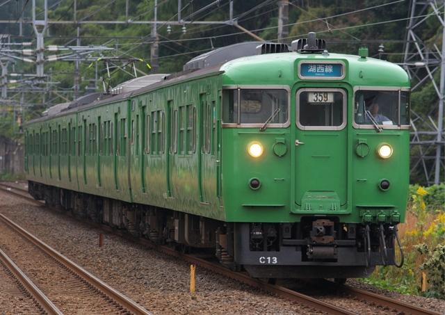 101021-JR-W-113-maccha-kosei-C13.jpg