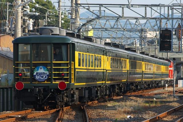 101106-JR-W-saroncar-naniwa-taneba-1.jpg