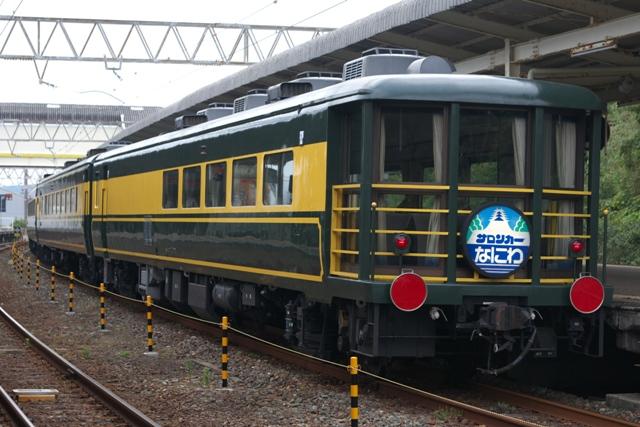 101107-JR-W-saroncarnaniwa-kushimoto-1.jpg