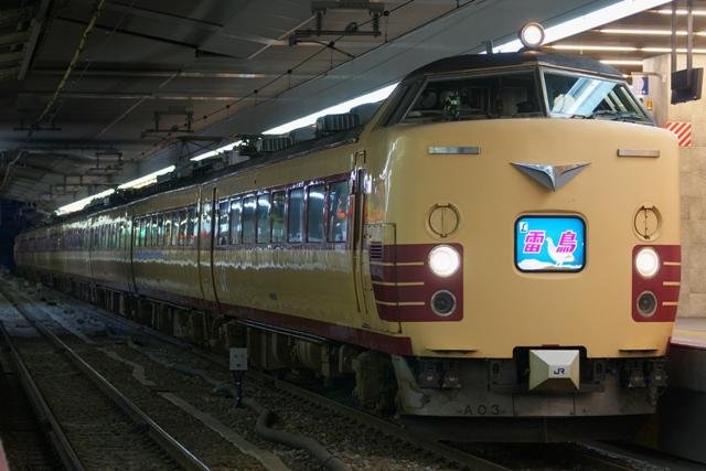101121-JR-W-485-raicho-9cars-3.jpg