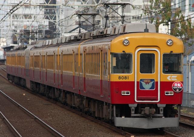 101121-keihan-8050-HM-morishoji.jpg