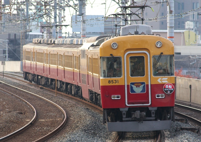 101121-keihan-8050-HM-nishisannzou.jpg