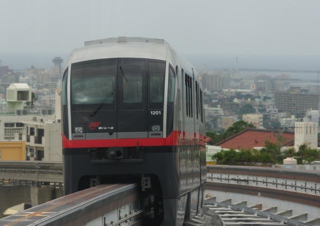 101123-yuirail-gibo-1.jpg