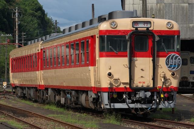 10718-JR-Q-DC65-kumagawa-2.jpg