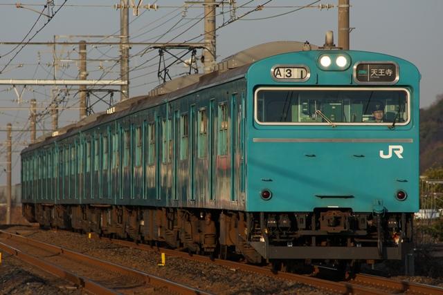 110223-JR-W-103H-1.jpg