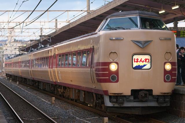 110303-JR-W-381-hanwa-3.jpg