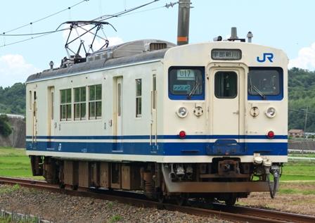 100719-JR-W-123‐2