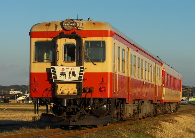 131221-isumi-DC52-Exp isumi-2!