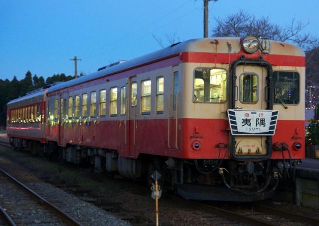 131221-isumi-DC52-Exp isumi-5