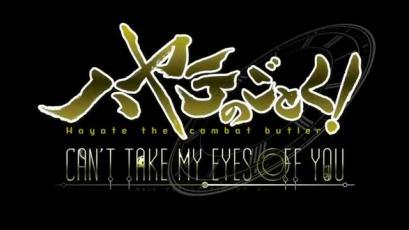 ハヤテのごとく!CANT TAKE MY EYES OFF YOU 01 動画 新着New - B9DMアニメ.mp4_000274732
