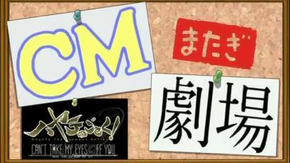 ハヤテのごとく!CANT TAKE MY EYES OFF YOU 01 動画 新着New - B9DMアニメ.mp4_000625791