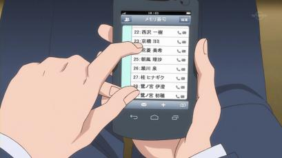 [Zero-Raws] Hayate no Gotoku! Can`t Take My Eyes Off You - 05 (TX 1280x720 x264 AAC).mp4_000921503