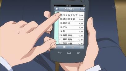 [Zero-Raws] Hayate no Gotoku! Can`t Take My Eyes Off You - 05 (TX 1280x720 x264 AAC).mp4_000921003